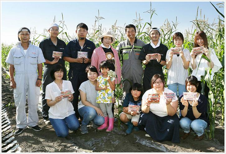 前田農産ファミリー
