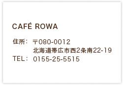 CAFÉ ROWA