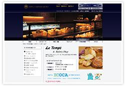 ホテルグランビア京都
