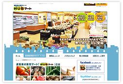 HUGマート(札幌)