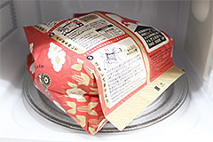 十勝ポップコーン~黄金のとうもろこし畑~10袋入